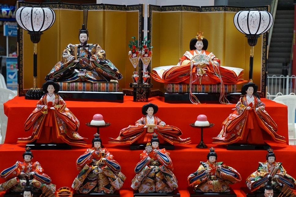 Exposici U00d3n De Cultura Japonesa